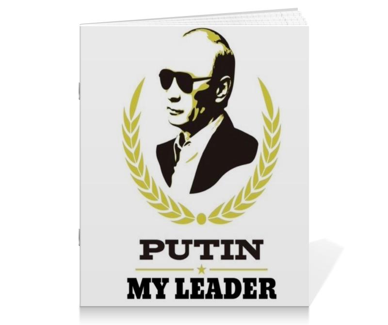 Printio Тетрадь на скрепке Путин