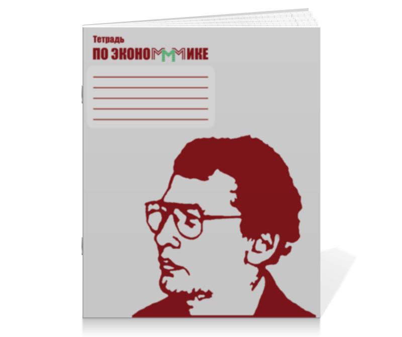 Printio Тетрадь на скрепке Тетрадь по экономике