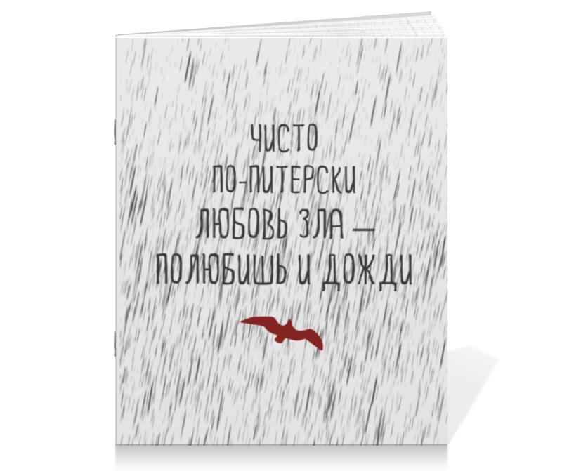 Printio Тетрадь на скрепке Петербург