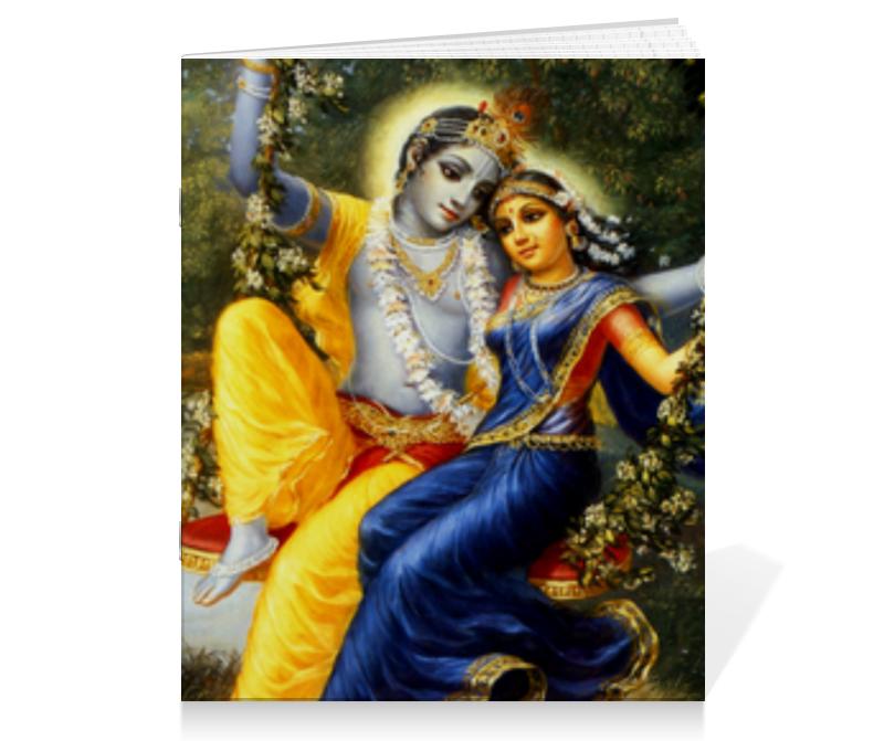 Printio Тетрадь на скрепке Кришна и радха