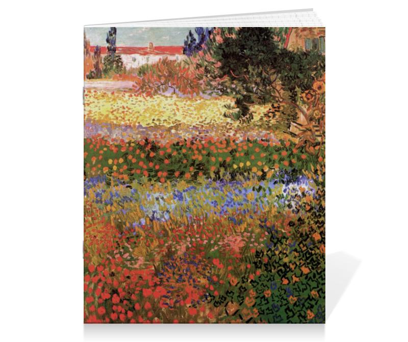 Printio Тетрадь на скрепке Цветущий сад (винсент ван гог) printio тетрадь на скрепке фруктовый сад весной альфред сислей