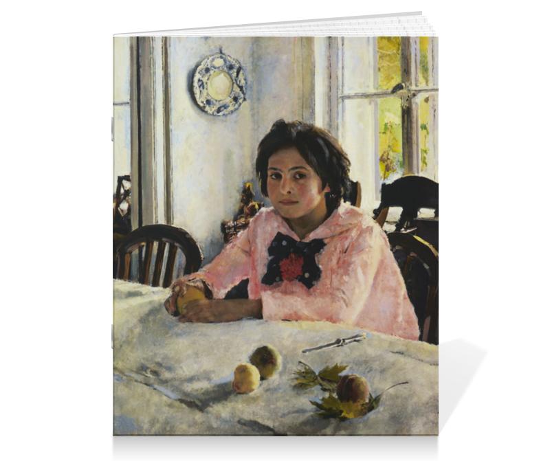 Printio Тетрадь на скрепке Девочка с персиками (валентин серов)