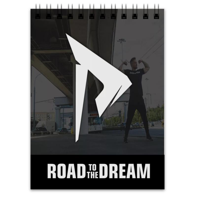 Printio Блокнот Блокнот road to the dream