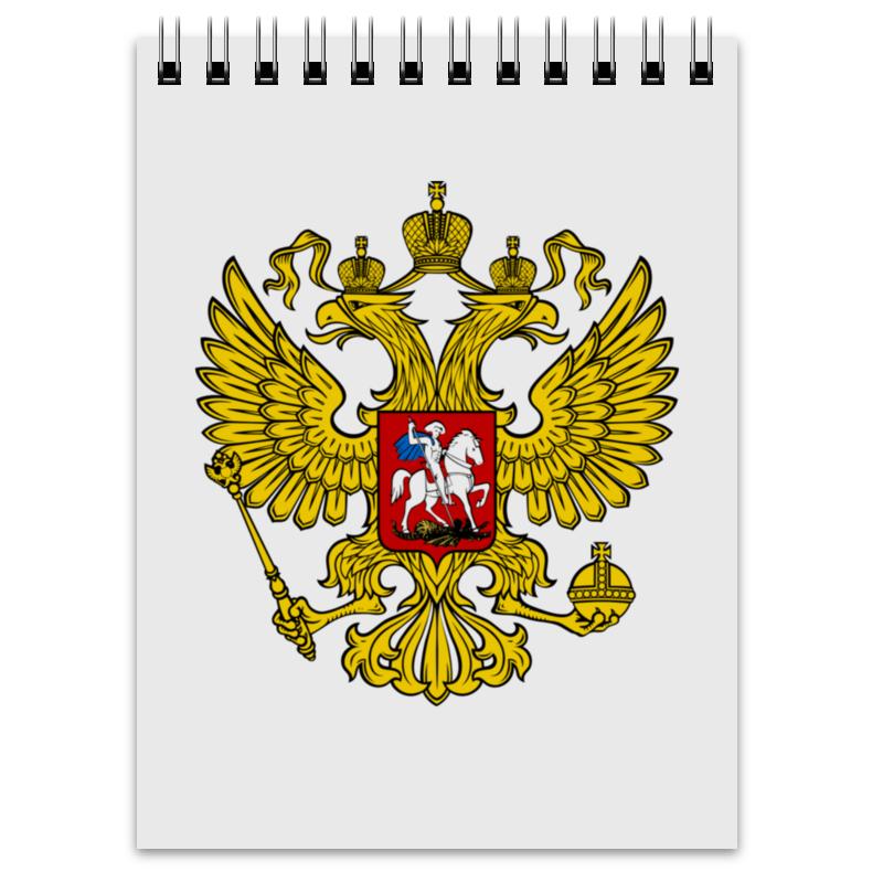 Printio Блокнот Российская федерация