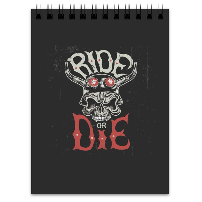 printio dark ride Printio Блокнот Ride die