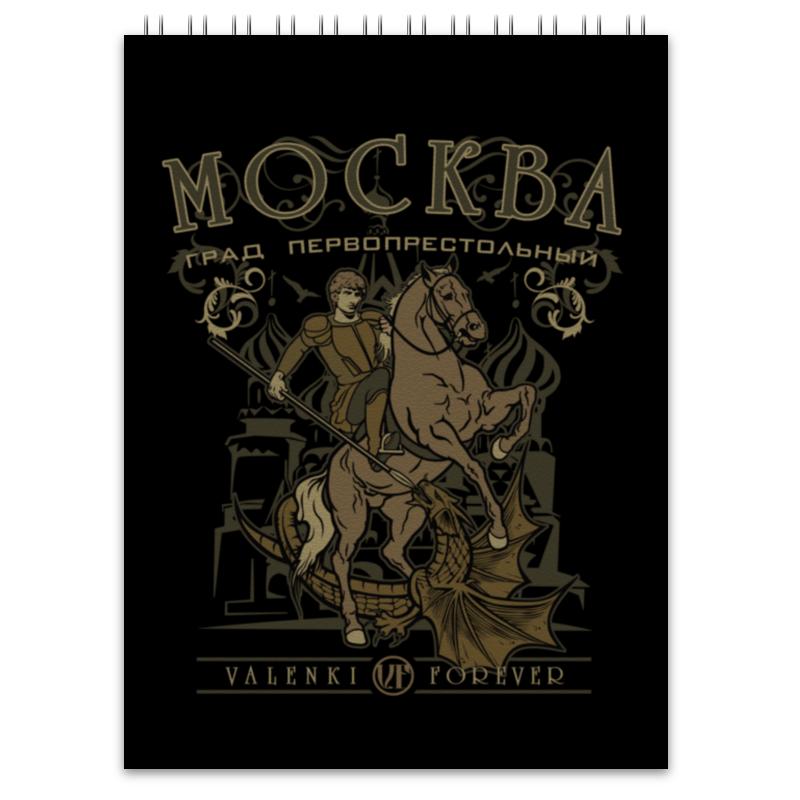 Printio Блокнот Москва