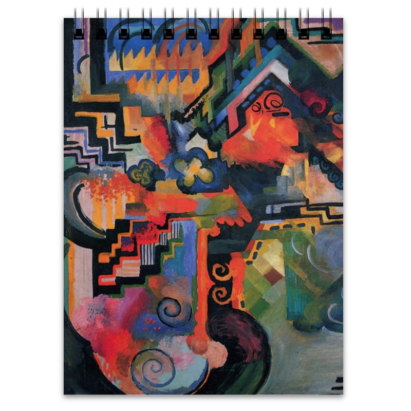 Printio Блокнот Цветовая композиция (август маке)