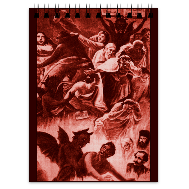 Printio Блокнот «страшный суд» c лермонтовым