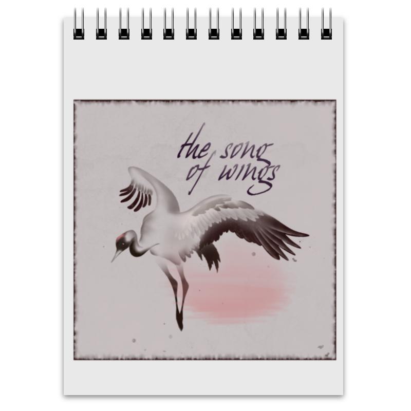 Printio Блокнот Песня крыльев