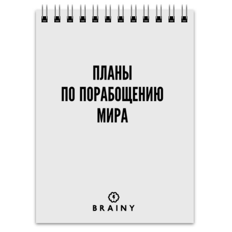 Printio Блокнот Планы по порабощению мира by brainy