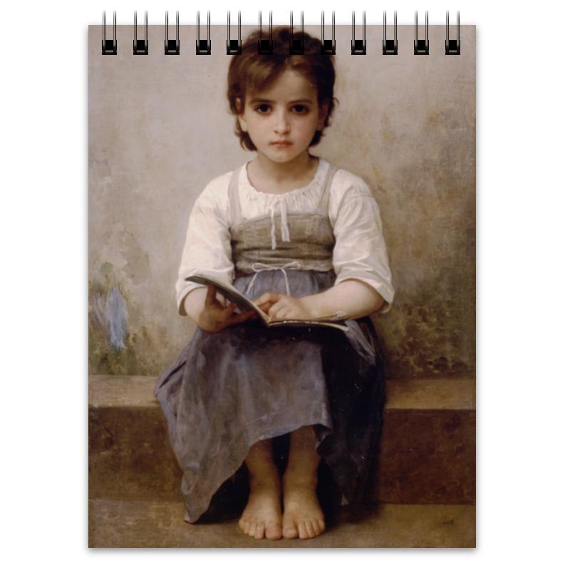 Printio Блокнот Трудный урок (картина вильяма бугро)