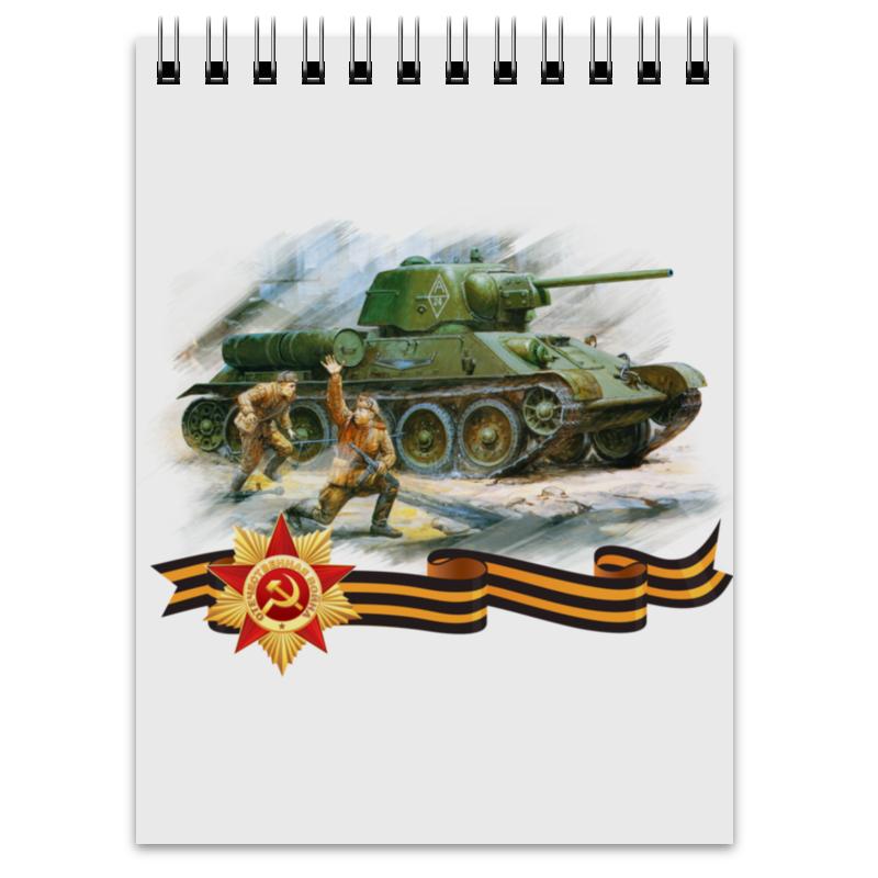 printio танк 1 Printio Блокнот Танк и пехота
