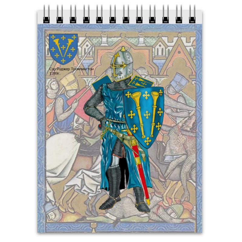 Printio Блокнот Воины средневековья,13 век.(европа)