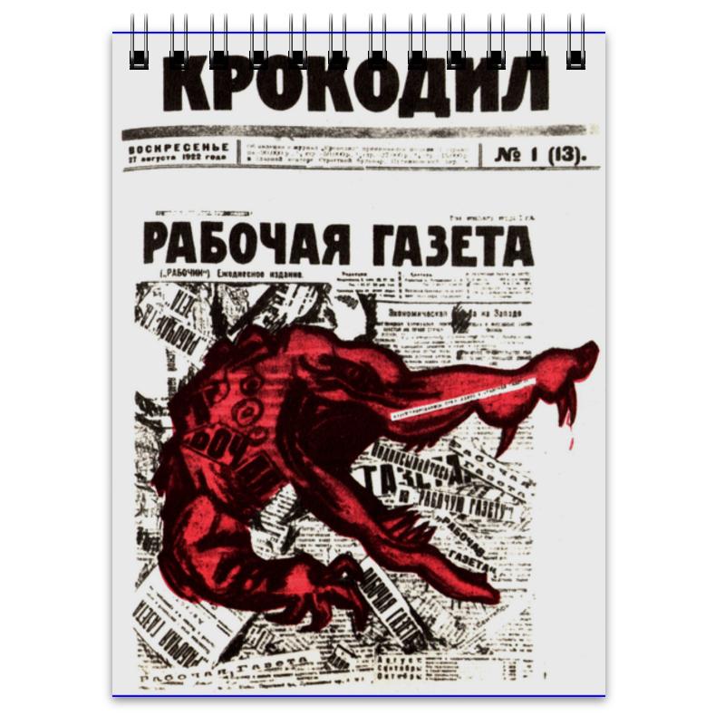 Printio Блокнот Обложка журнала «крокодил», 1922г. недорого
