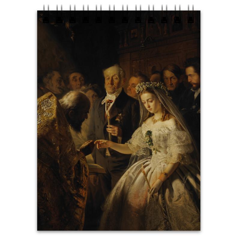 printio блокнот неравный брак картина пукирева Printio Блокнот Неравный брак (картина пукирева)