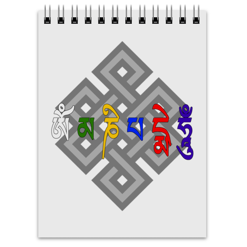 Printio Блокнот Ом мани падме хум мантра на тибетском
