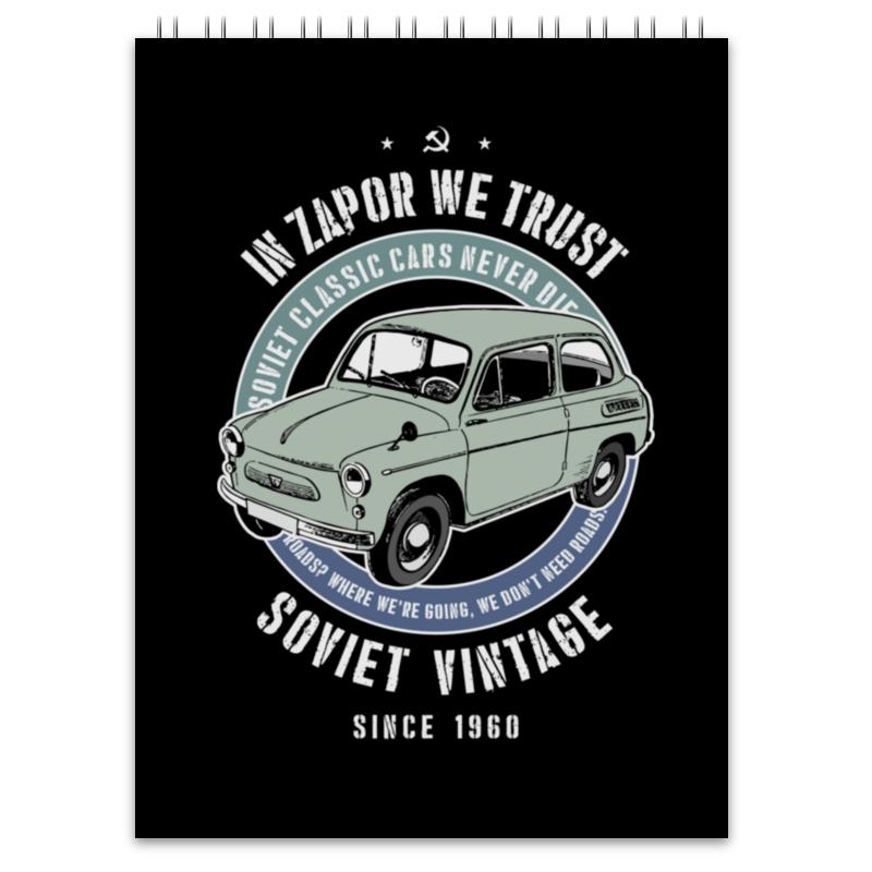 Printio Блокнот Soviet classic car never die! printio soviet tank