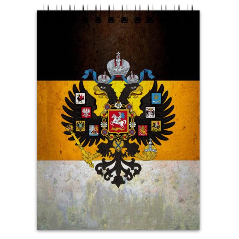 Printio Блокнот Флаг российской империи