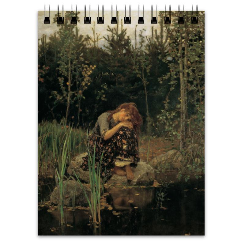Printio Блокнот Алёнушка (картина васнецова)