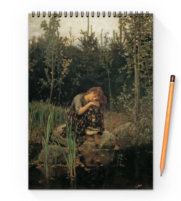 Printio Блокнот на пружине А4 Алёнушка (картина васнецова)