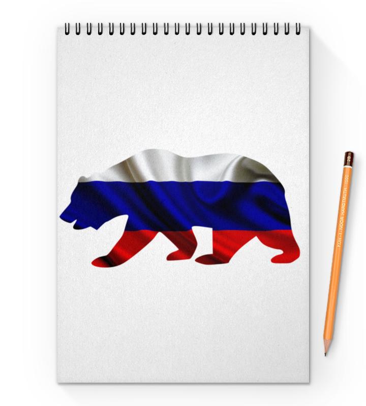 Printio Блокнот на пружине А4 Русский медведь printio блокнот на пружине а4 медведь