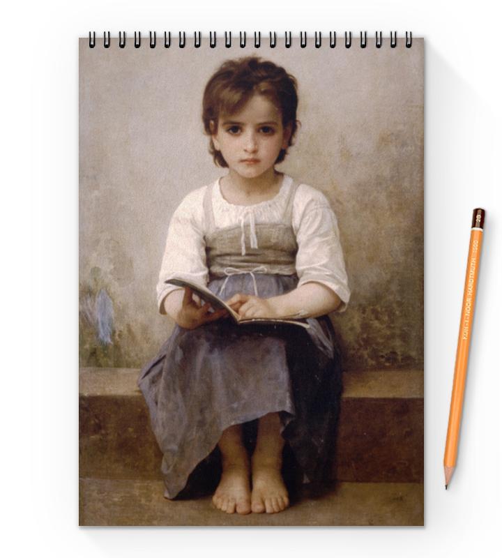 Printio Блокнот на пружине А4 Трудный урок (картина вильяма бугро)