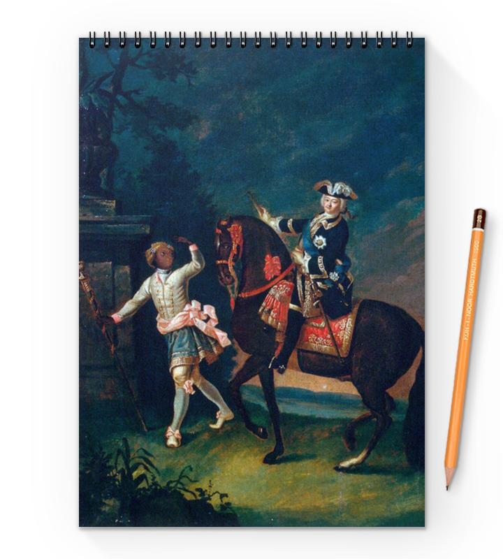 Printio Блокнот на пружине А4 Конный портрет елизаветы петровны с арапчонком