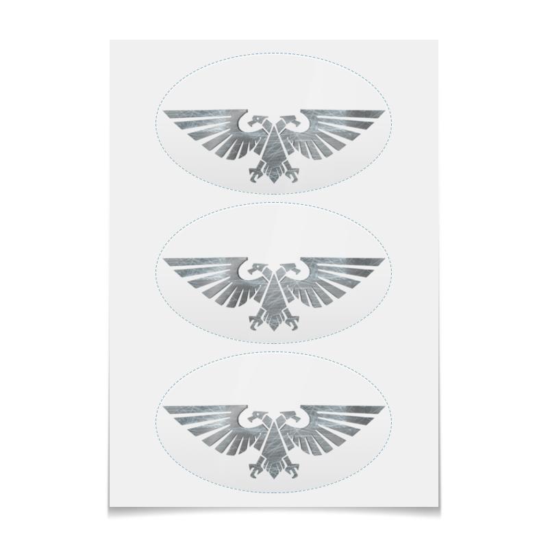 Printio Наклейки овальные 15×9 см For the emperor!