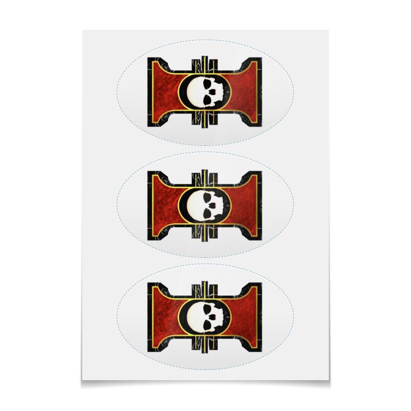 Printio Наклейки овальные 15×9 см Инсигния