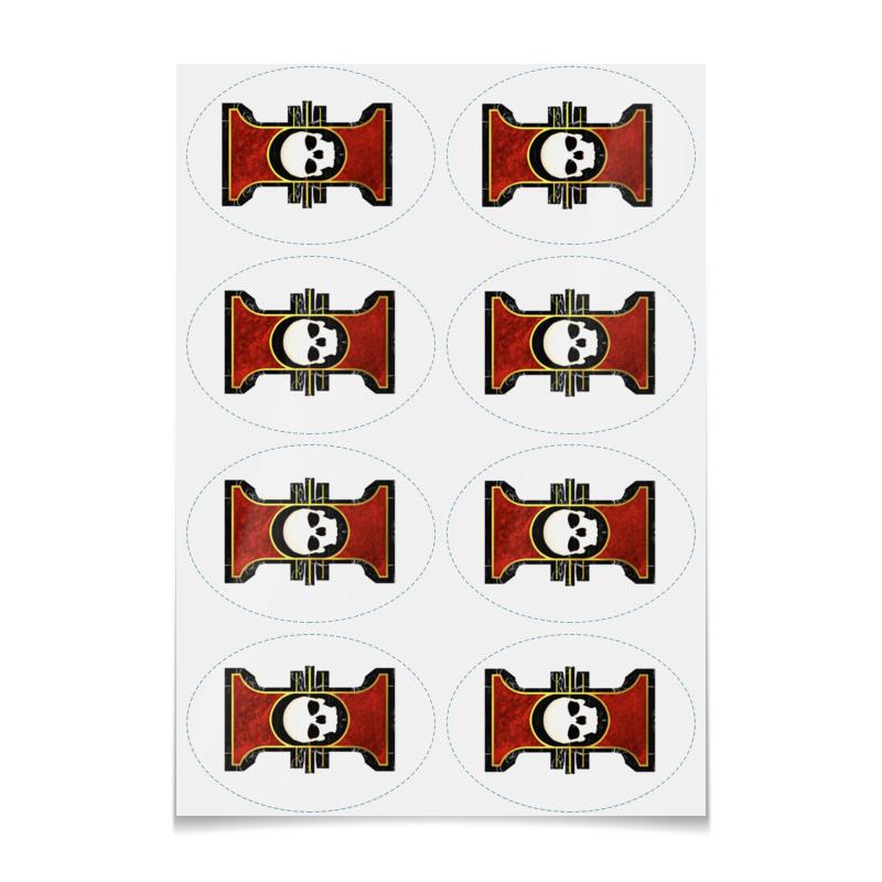 Printio Наклейки овальные 9.8×7 см Инсигния