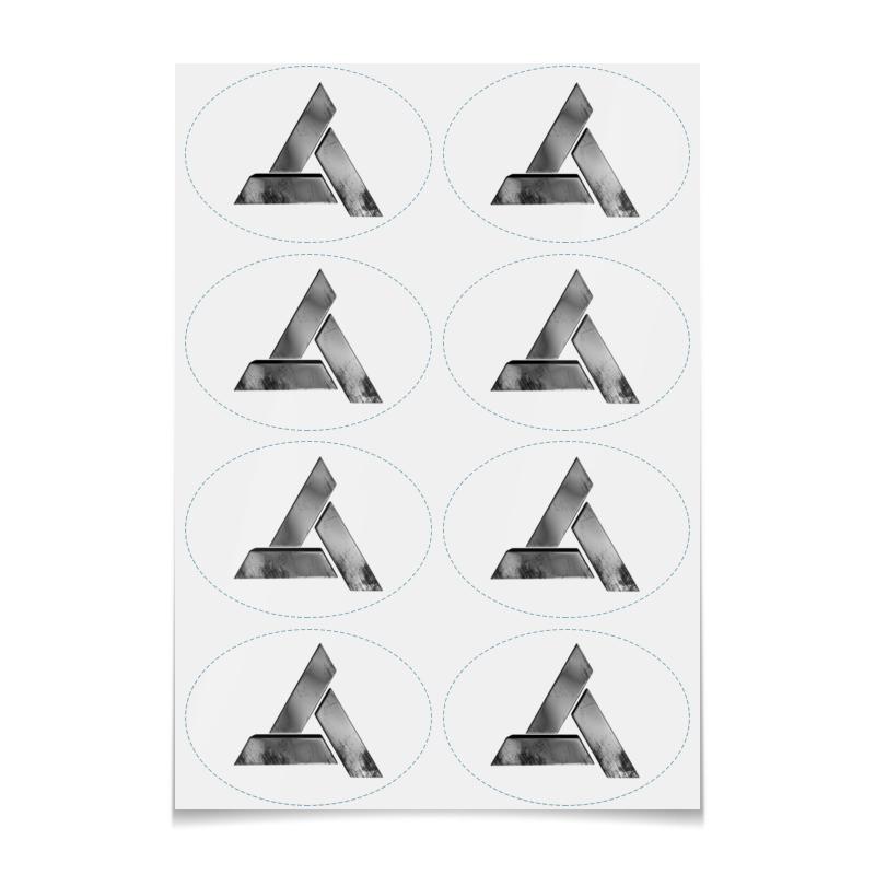 Printio Наклейки овальные 9.8×7 см Абстерго