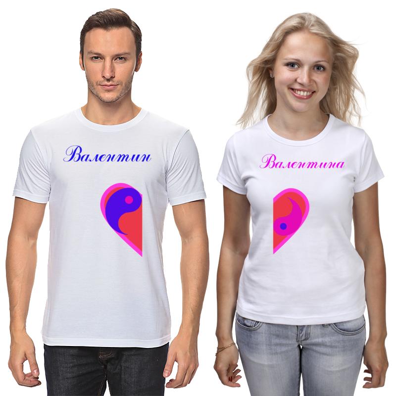 Printio Футболки парные Валентин и валентина