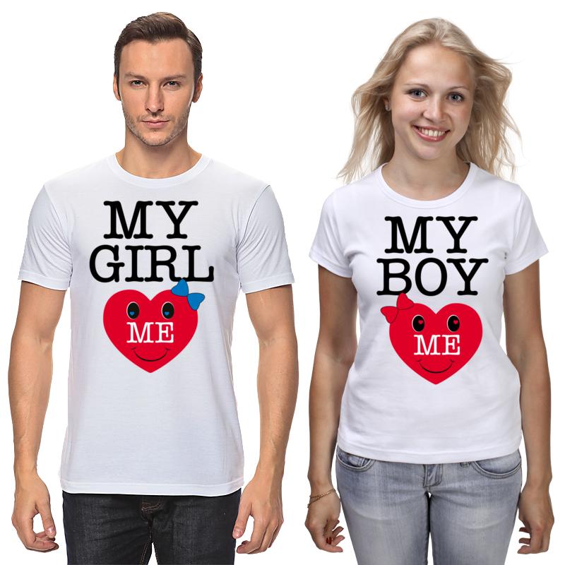 Printio Футболки парные My girl love me. my boy love me.