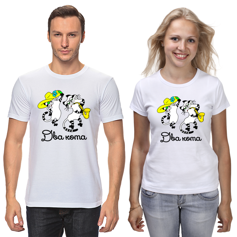 Printio Футболки парные Два кота - 4 футболки и топы bodo футболка 4 109u 4 110u 4 111u