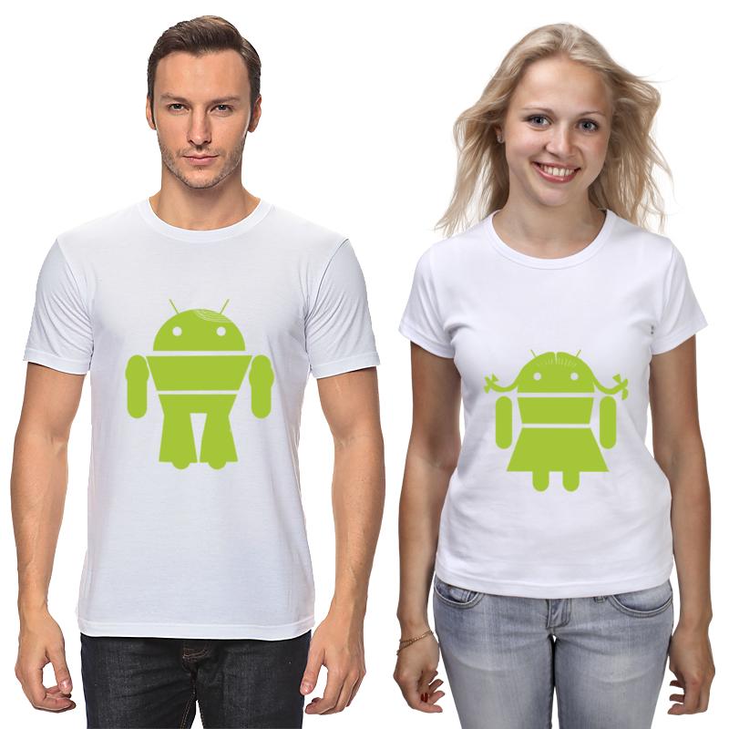Printio Футболки парные Андроиды: он и она. любовь printio футболки парные футболки парные
