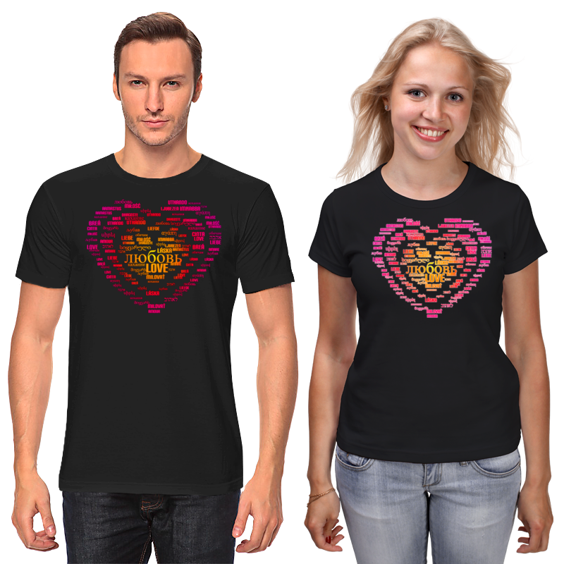 Printio Футболки парные Любовь - два сердца валентинки (парные футболки)