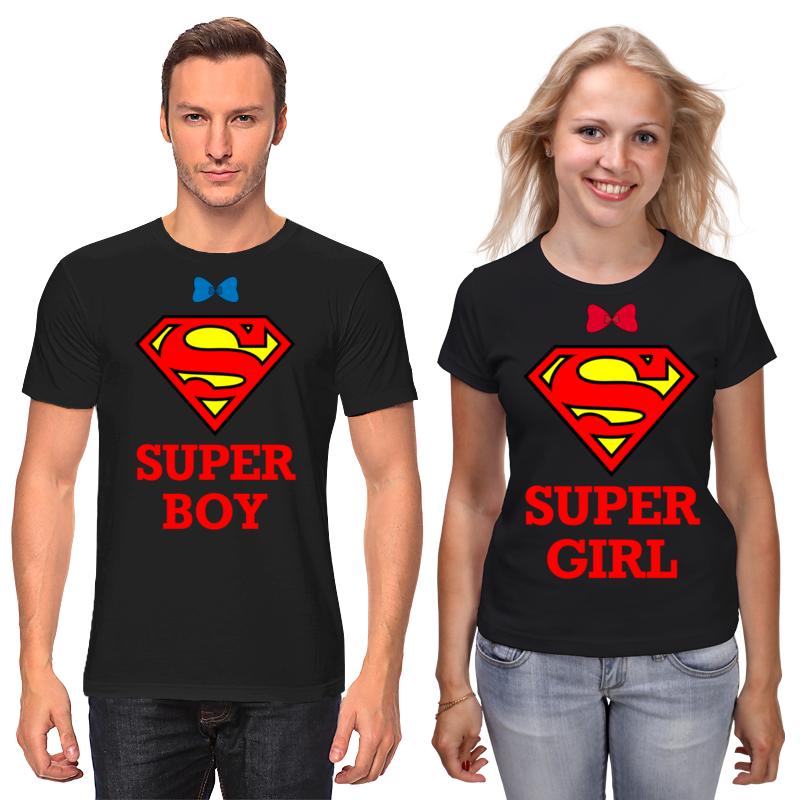 Printio Футболки парные Super boy super girl