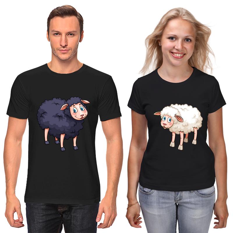 Printio Футболки парные Баран и овца printio футболки парные футболки парные