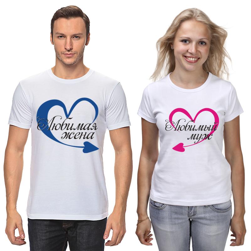 Printio Футболки парные Любовь printio футболки парные футболки парные