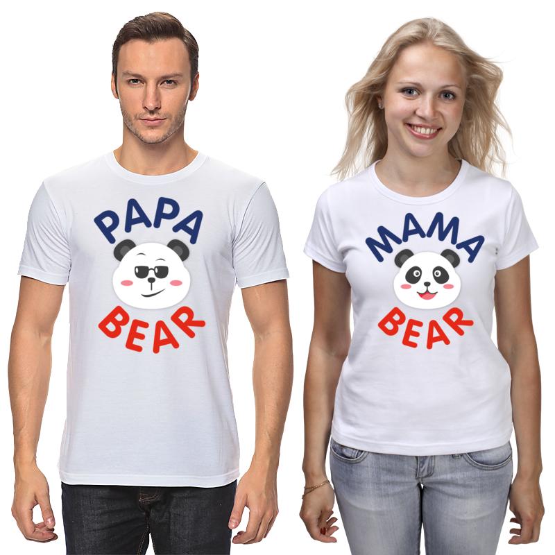 Printio Футболки парные Папа медведь и мама медведица