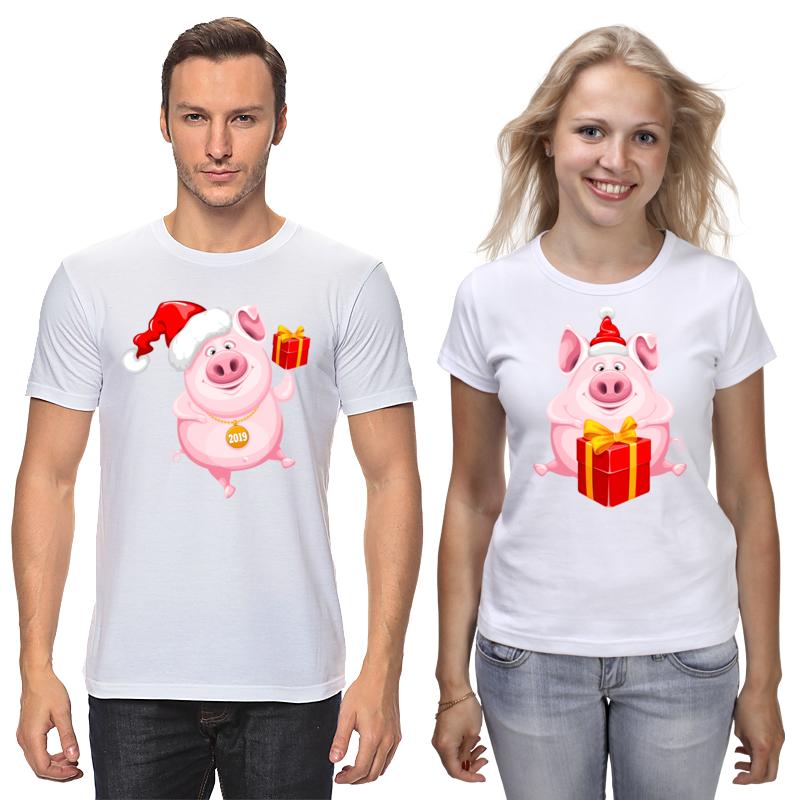 Printio Футболки парные Свинья printio футболки парные свинья