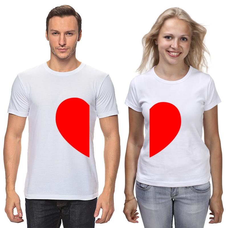 Printio Футболки парные Одно сердце на двоих printio футболки парные футболки парные