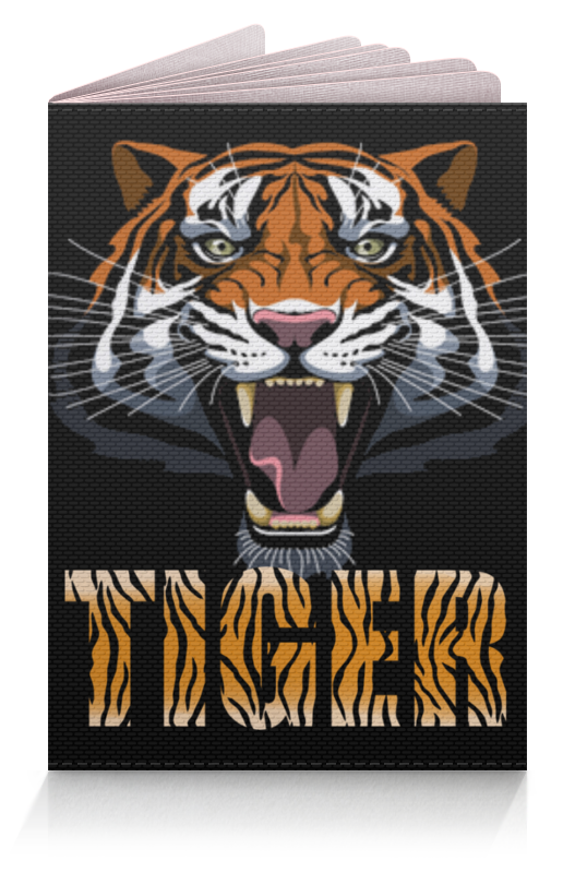 Фото - Printio Обложка для паспорта Тигры фэнтези printio обложка для паспорта динозавры фэнтези