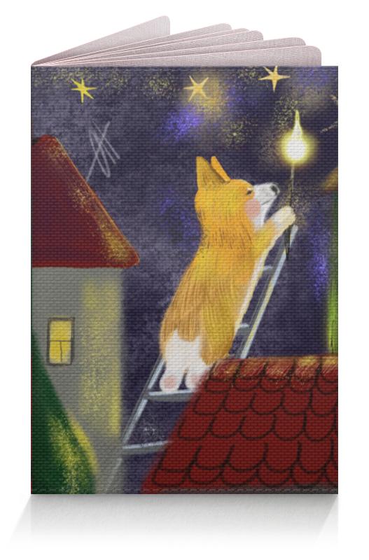 Printio Обложка для паспорта Корги зажигают звезды