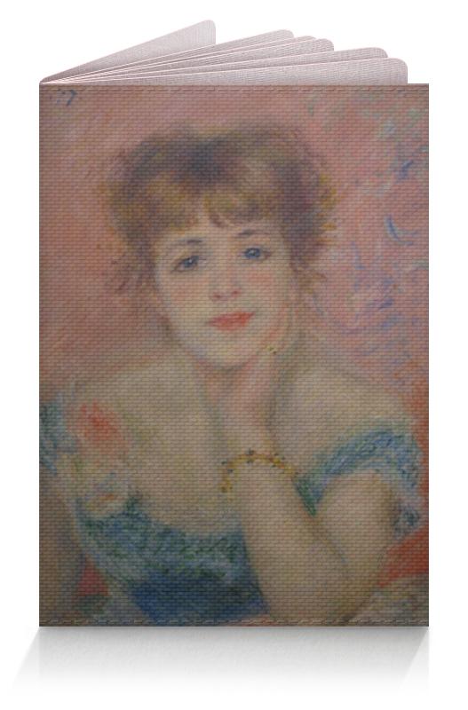 Printio Обложка для паспорта Портрет актрисы жанны самари (ренуар)