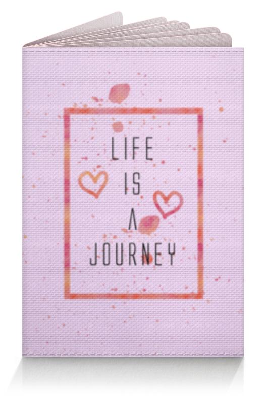 Printio Обложка для паспорта Жизнь - это путешествие