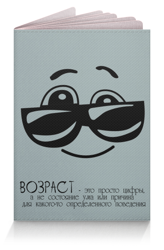 Фото - Printio Обложка для паспорта Смайлы printio обложка для паспорта бедный йорик