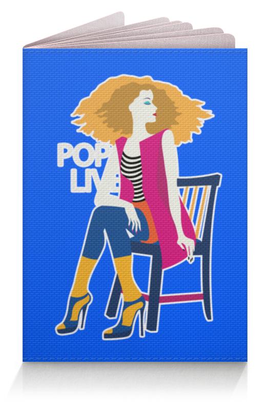 Printio Обложка для паспорта Поп арт дизайн. красивая девушка в полосатой майке