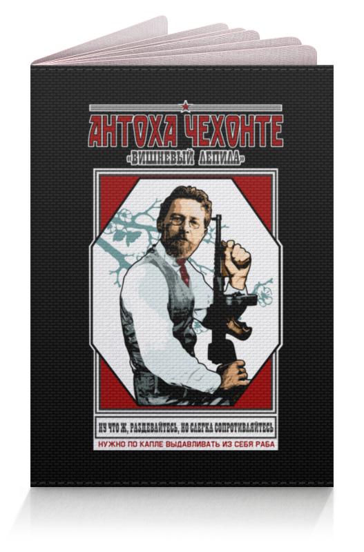 Printio Обложка для паспорта Антон чехов