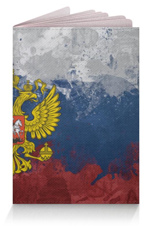 Printio Обложка для паспорта Флаг и герб россии